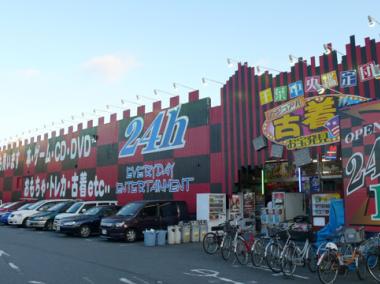 千葉鑑定団千葉中央店